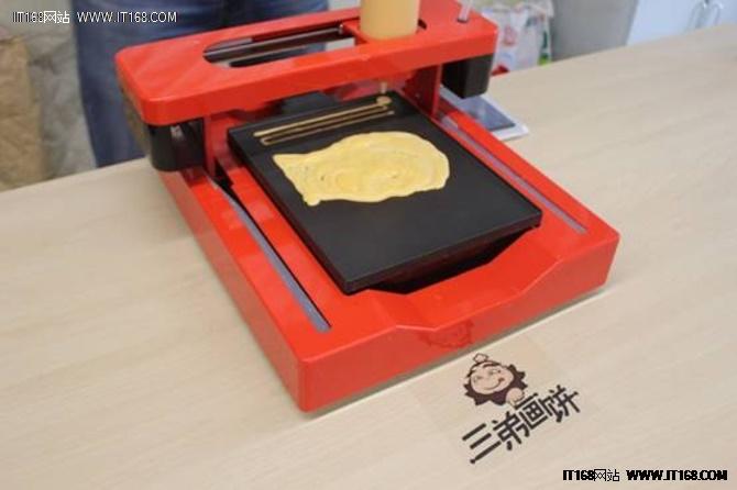 三弟画饼机产品介绍