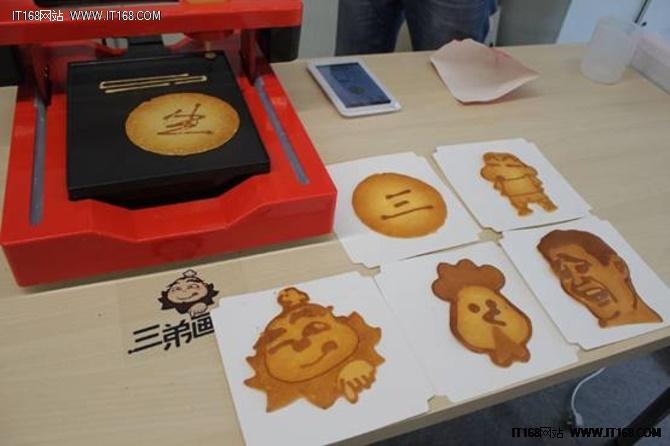 通过三弟画饼微信公众号下单打印3D煎饼