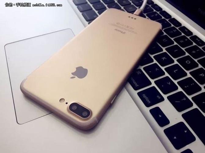 9月9日预订 iPhone 7发布时间曝光