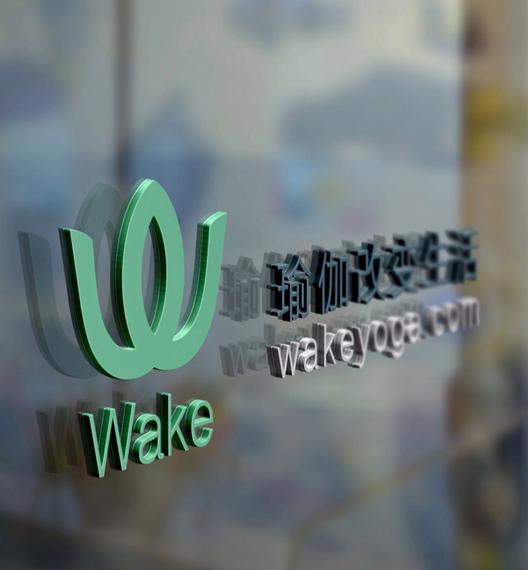 瑜伽品牌Wake完成Pre-A轮千万资本融资