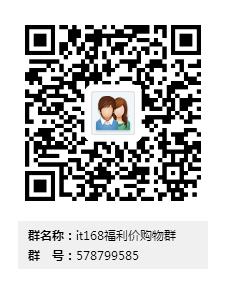 挑战极限!华硕灵耀U3000仅售5849元