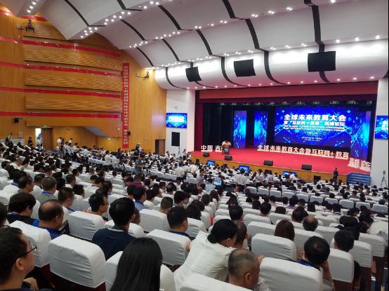 原道科技教育亮相全球未来教育大会