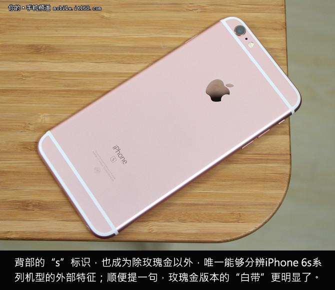 美版苹果6splus多少钱