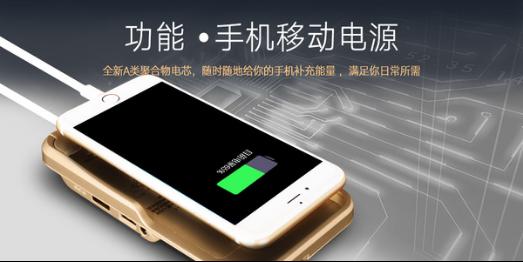 苹果手机微型投影仪 直销员的业绩利器