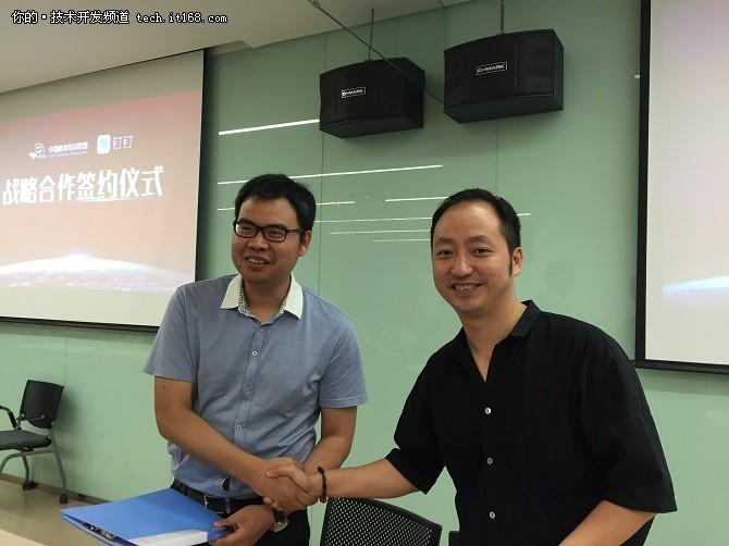 阿里钉钉正式签约中国教育培训联盟