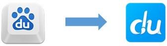 """百度输入法4.0发布 提出""""智输入""""战略"""