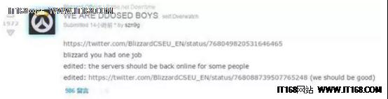 DDoS攻击新玩法 暴雪自导自演营销新方式