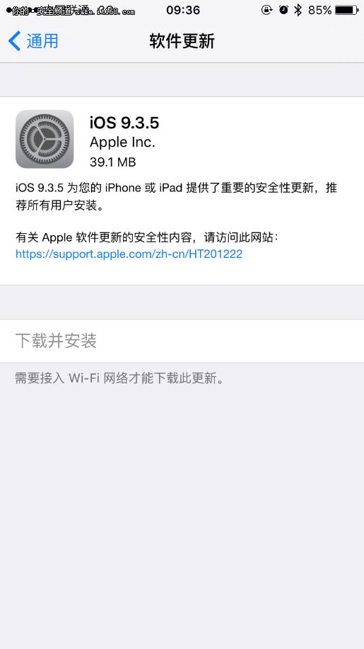 "NSO使用""三叉戟""远程攻破苹果手机"