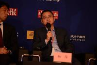 华为在第二届智慧城市国际博览会绽放