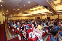 2016中国企业互联网技术论坛召开