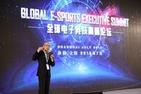 WCA-IeSF全球电竞高峰论坛的五大革新