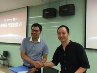 阿里钉钉正式签约中国教育培训机构