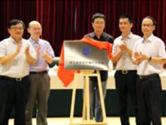 新华三大结盟合力推进智慧交通产业升级