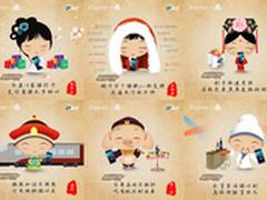 荣耀8热销 高颜值抢眼 Huawei Pay撩人
