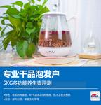 专业干品泡发户 SKG多功能养生壶评测