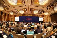 曙光亮相中国数据中心设计院高峰论坛