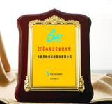 """天融信获""""2016卓越云安全提供商""""称号"""