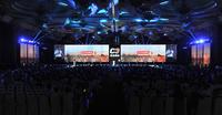 安全可控 御未来 首届C3安全峰会开幕