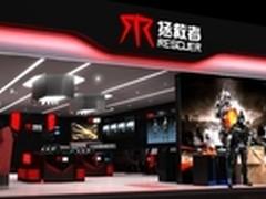 首家拯救者旗舰店落户北京 盛大开幕