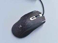 战队同款 雷柏V26游戏鼠标售价149元