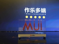MUI系统问世 芒果TV全面进军硬件领域