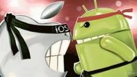苹果VS安卓 移动终端安全谁更胜一筹?