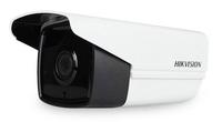 数字高清红外摄像头海康DS-2CD3T45D-I5