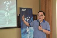 乘云而来 Acer宏�发力企业级市场