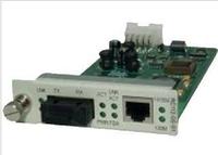 光纤收发器 RC112-GE-S1西安特价1450元