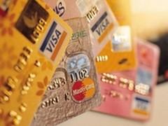 调研:中美两国旅行者最偏爱信用卡消费