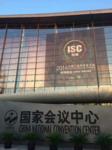 ISC2016首日告捷 协同联动成热点