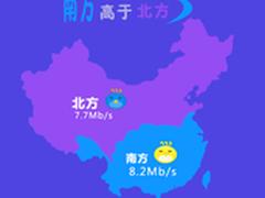 迅雷发布年中迅数榜,手机下载网速8Mb/s