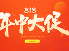 """""""818"""" 联想ZUK Z2手机任性放价"""