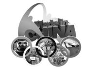 里约奥运竞技 除了运动员还有中国制造