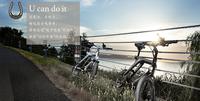 超悦智能电单车发布 京东众筹3999元起