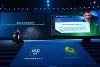 威努特携手ISC2016 保护工业网络安全