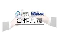 九州云99Cloud+山石网科共筑企业云安全