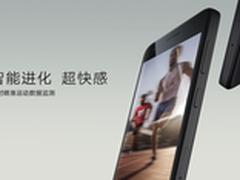 """联想ZUK Z2手机助力运动爱好者""""摘金"""""""