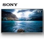 索尼KD-65X8566D液晶4K画质电视11999元