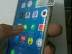 魅族Pro新旗舰 或配三星处理器/双曲屏