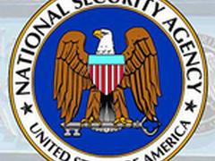 NSA被黑:瞻博、飞塔、天融信等遭殃