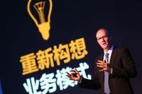 SAP中国峰会不容错过的重要演讲及发布