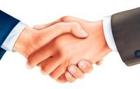SAP中国峰会与多家企业达成战略合作