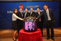 Infor帮助新华文轩电商平台效率提升20%