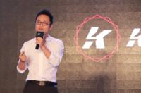 KCon 黑客大会2016在京顺利召开