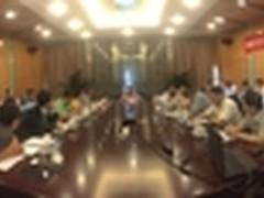开源云联盟桌面云工作组首次会议召开