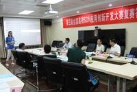 新华三鼎力支持SDN技术普及