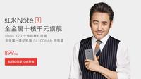 金属工艺再升级 红米Note4明日正式开卖