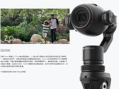 可7倍变焦 大疆发布Osmo+手持云台相机