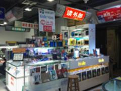 读书郎G35学生平板电脑 广州售1950元